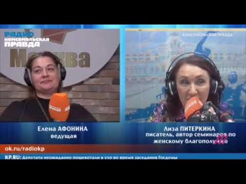 Жириновский о своем сексуальном опыте с мальчиком
