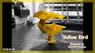 90 종이접기/Origami 'Yellow Bi…