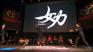 2016 BOTY Taiwan Bgirl 2 on 2 Battle Final TC bgirl vs Nishikasai Crew