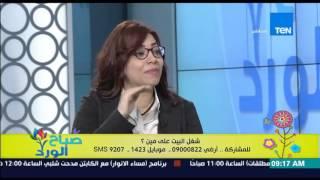 صباح الورد - الصحفية دعاء عبد السلام : شغل البيت مشاركة وليس إجبار على السيدة