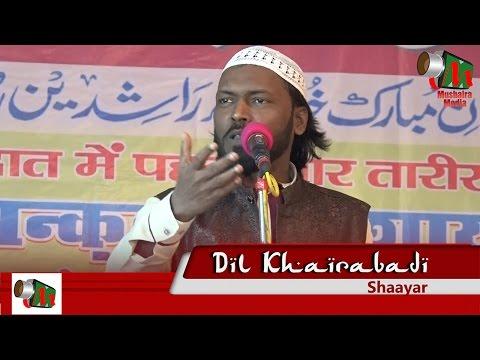 Dil Khairabadi दारुल उलूम नाम है जो देवबंद है, All India Manqabati Mushaira, Memon Sadat