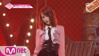 PRODUCE48 [단독/직캠] 일대일아이컨택ㅣ미야와키 사쿠라 - 블랙핑크 ♬뚜두뚜두 @보컬&랩_포지션 평가 180720 EP.6