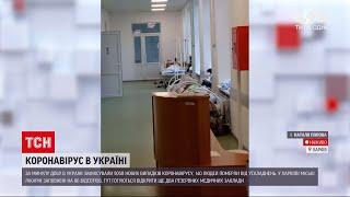 Коронавірус в Україні минулої доби COVID 19 забрав життя 140 ка людей