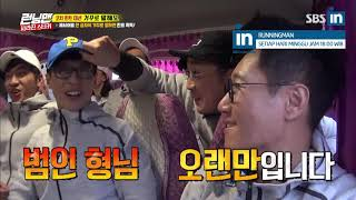 [Old Video]Did Jin Young just curse? Runningman Ep. 395 (EngSub)
