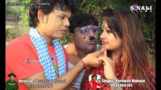 Sungo Babur Ma Aaschhe Tor Hodla Bihay Paritosh Mahata Mp3 Song Download