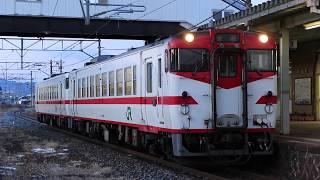 青い森鉄道 キハ40系1427D 剣吉駅発車 2018年1月3日