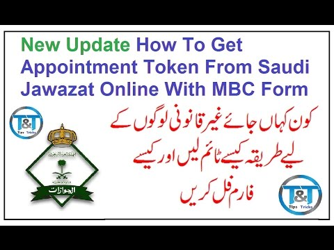 How To Get Appointment Token From Saudi Jawazat Online and How Fill MBc form illegal people