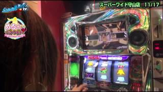 める☆でもできるもん vol.13
