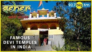 Famous Devi Temples ...