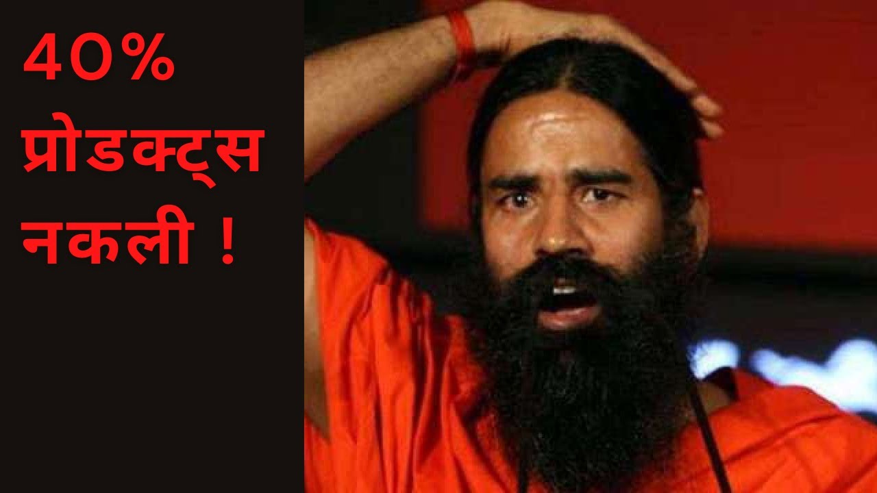 Why #bycottpatanjali is trending ?