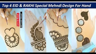 Eid Special Simple Mehndi Designs for Hands Gol Tikki Mehendi Design Arabic mehndi design म ह द लग