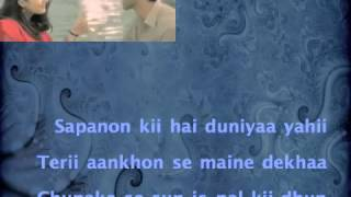 Chupke Se Sun _ Song  Lyrics