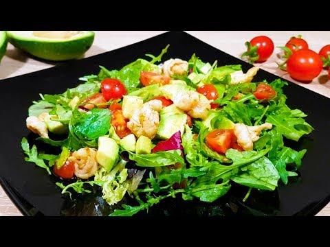 Готовлю Каждый Год на Праздник! Салат без майонеза с Креветками и Авокадо, Простой, но Очень Вкусный