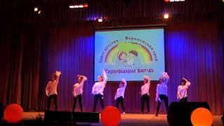 548 Студия современного танца Нон Стоп город Новохоперск руководитель Шубина Е С   Стихийные силы