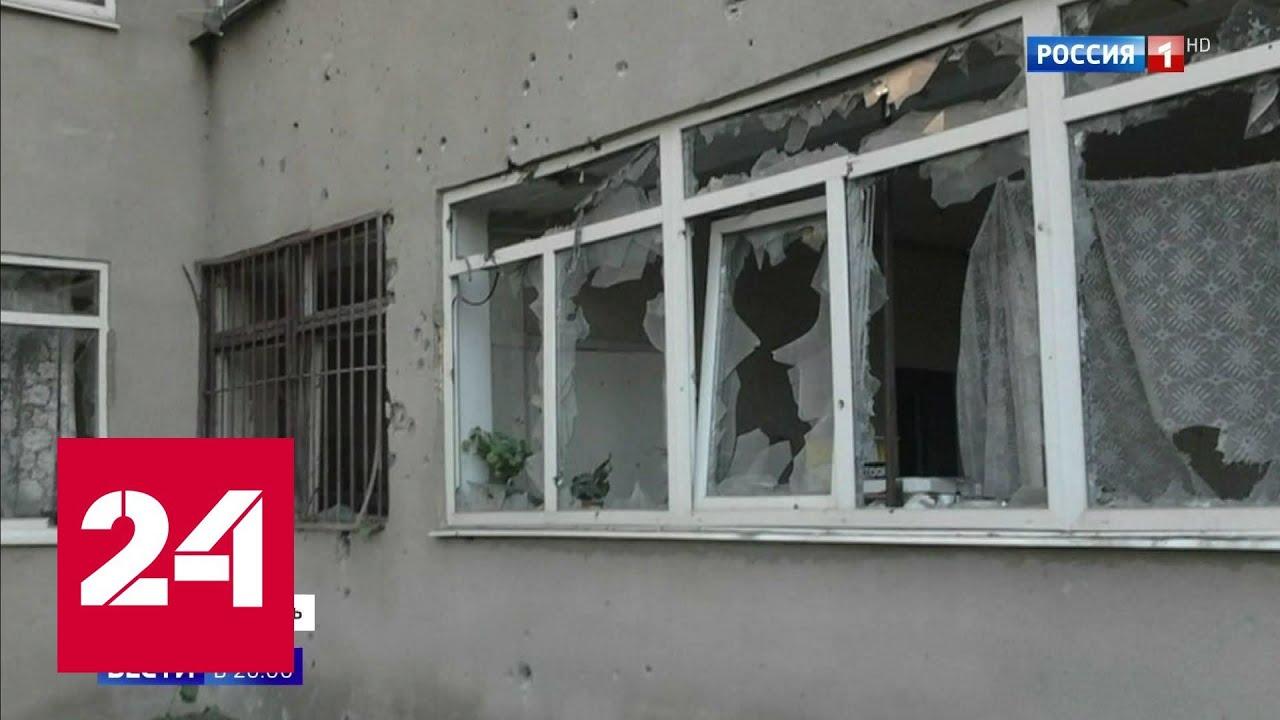 Непривычная тишина: как соблюдается перемирие на Донбассе - Россия 24