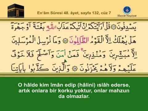 7. Cüz🌸Ok Takipli Hızlı Mukabele🌸Hafız Fatih Hoca