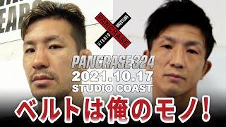 PANCRASE324