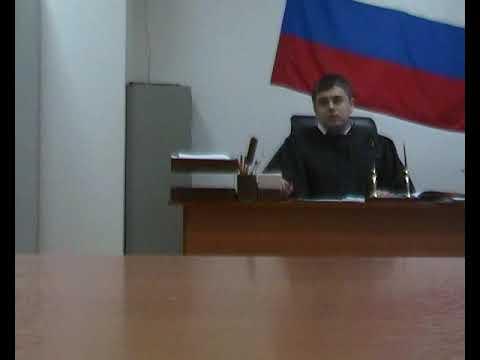 Беспредел!! Мировой суд город Вольск.