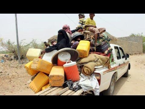 اليمن: مدينة الحديدة تشهد حركة نزوح مع احتمال اندلاع معارك  - نشر قبل 3 ساعة