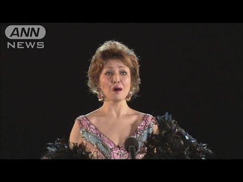 日本を代表するソプラノ歌手 佐藤しのぶさん死去(19/10/03)