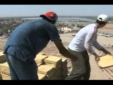 Iraq Spiral Minaret