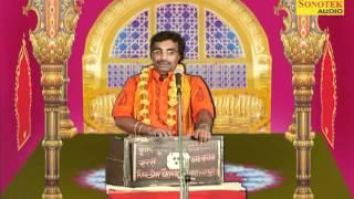 Bhakt Narsi Ka Bhaat - Part 2 - Brijesh Shastri - Dhola Story