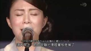 這首歌的意境真的感人,上傳影片日文中文對照的字幕,希望讓不懂日文的...
