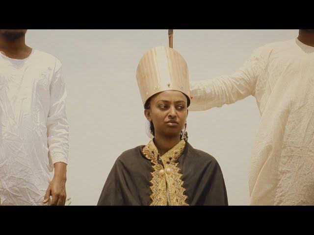 Yodit Godit Documentary Film Part 1