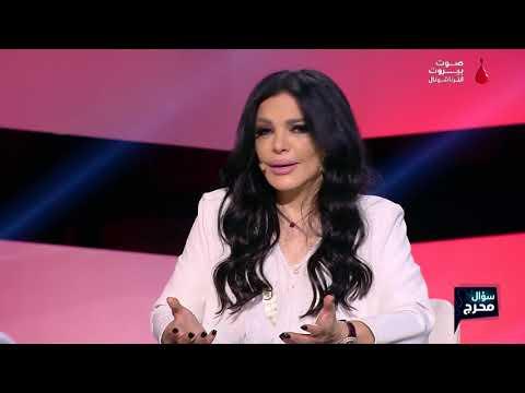 نضال الأحمدية تهاجم الحجاب وتهدد بمغادرة الحلقة