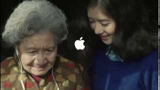 The Old Record - Apple China Commercial