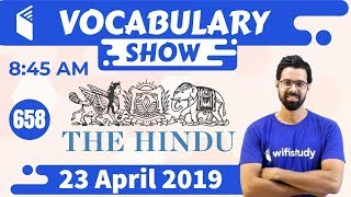 8:45 AM - The Hindu Vocabulary with Tricks (23 April, 2019)   Day #658