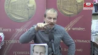 Презентация книги полиглота Дмитрия Петрова «Язык мира»