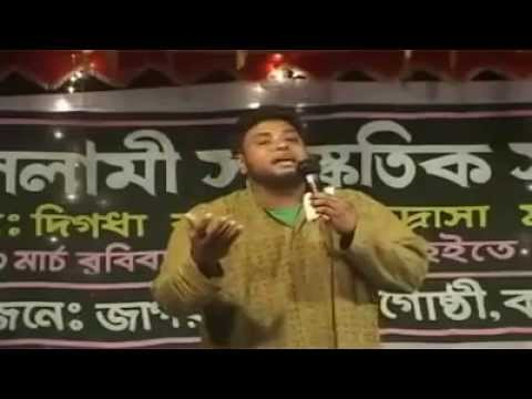 Bangla Ghojol- Rasul Name a...