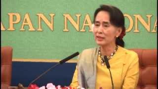 ミャンマー国民民主連盟党首アウンサン・スーチーさん会見 スーチー 検索動画 23