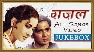 'Gazal' - Old Classical Ghazal Songs   Sunil Dutt, Meena Kumari   All Songs Video Jukebox