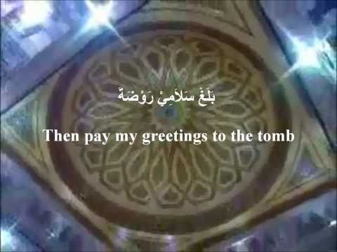 Ya Sayyidi Rasulana (With English Translation) - Maulana Imtiyaz Sidat HQ