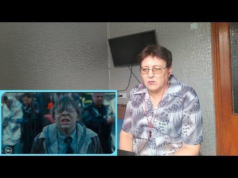 Щегол - первый трейлер / РЕАКЦИЯ