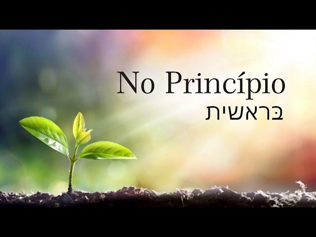 Edson Nunes Jr | O Princípio e a Missão - NO PRINCÍPIO 1 de 5