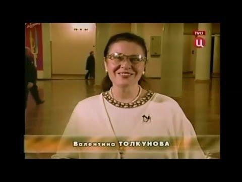 Валентина Толкунова Над рекою туман