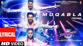Muqabla Lyrical - Street Dancer 3D (Telugu) A. R. Rahman,Prabhu D,Varun D,Shraddha K,Tanishk B