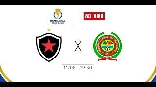 Série C 2018: Botafogo (PB) x Juazeirense (BA)