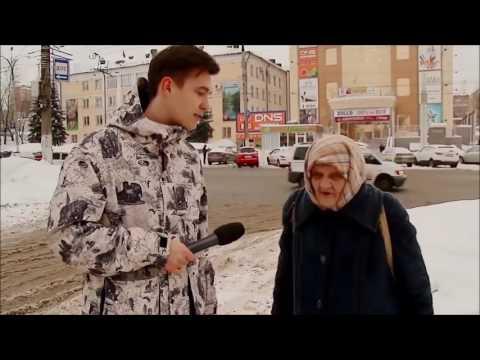 Смешное видео Бабушка в автобусе