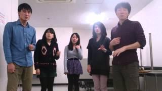 昭和大学アカペラ部Long Flags所属 癒し系お菓子バンド、すむーじーとい...