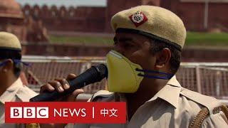 肺炎疫情:印度全國封鎖 一家三口騎自行車逾24公里回家- BBC News 中文