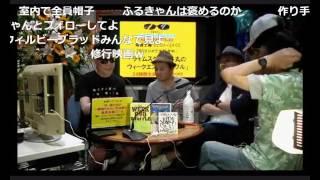 <コメ有>「ホタルノヒカリ」合同鑑賞会(出演:高橋芳朗、タマフルクルー)