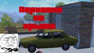 PUBG мабаил (удачная парковка)  #2  Баги,Приколы,Фейлы.