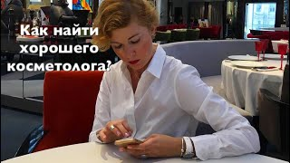 видео 5 ошибок при выборе швейной машины