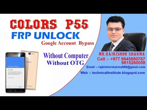 Colors P55 Frp Bypass