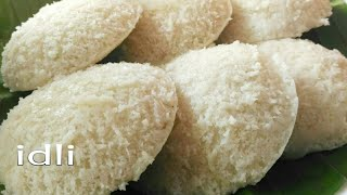 Idli Recipe lll How to make very soft and sponge idli with rice flour lll very easy & simple lll