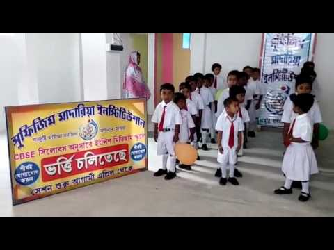 SUFISM MADARIA ORGANISATION NEW DELHI BORD SCHOOL